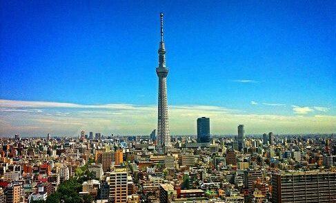 VIAJE TU AIRE A JAPÓN 7 NOCHES