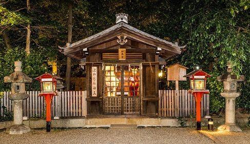 VIAJE TU AIRE JAPÓN 10 DÍAS