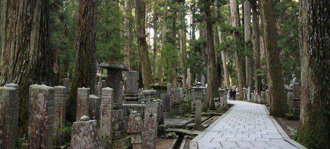 viaje a Japón el ultimo samurai