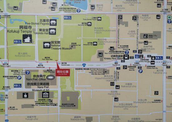 visita a Nara mapa