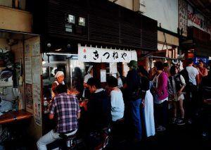 viaje a mercado de pescado en Tokyo