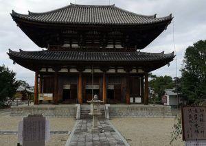 visita a Nara